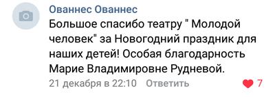 nosov_01.jpg