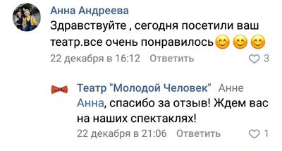 nosov_1.jpg
