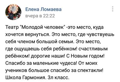 nosov_2.jpg
