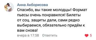 nosov_3.jpg