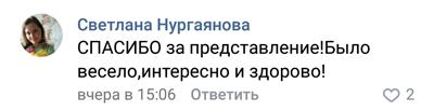 nosov_4.jpg