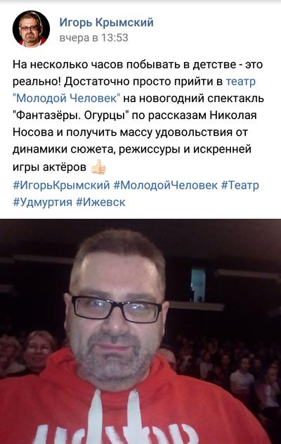 nosov_6.jpg