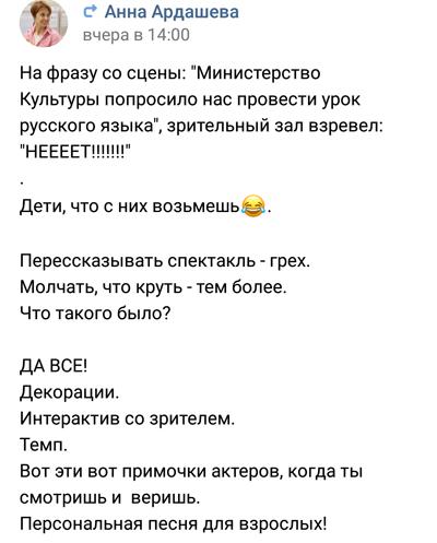 nosov_7.jpg