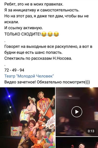 nosov_8.jpg