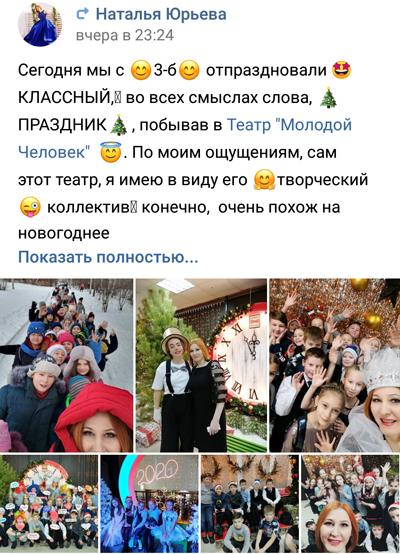 nosov_9.jpg