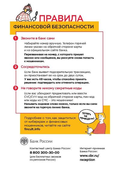 pravila160.jpg