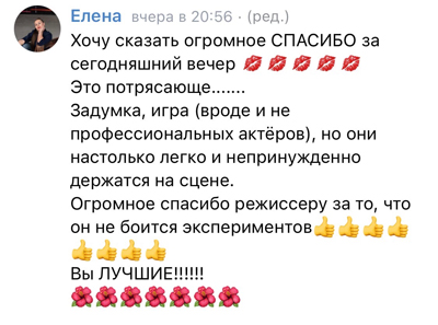 sobytie_23.jpg
